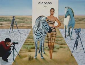 Catwallk Zebra